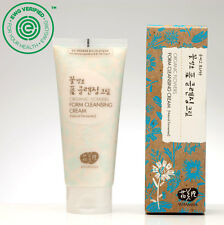 Whamisa Organic Flowers Foam Cleansing Cream / 200ml - EWG Verified(tm)