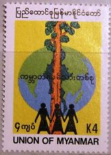MYANMAR BURMA 1994 321 320 Environment Day Intl. Umwelttag Weltkugel Teakbaum **