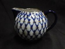 "Lomonosov, Russia, Cobalt Net, Gold Trim: Cream Pitcher 3 1/2"" Blue Stamp"