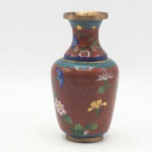 Vintage Brass & Enamel Vase