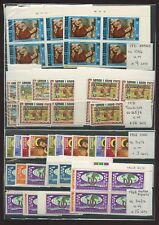 SAMOA 1966-71 SETS DUPLICATED UM 416 stamps cv £125..L2