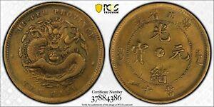 CASH216 rare (1902-1905) Hupeh 10 CASH Brass Y-120a.3a, PCGS XF Details