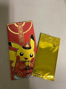 PTCG T-CHINESE Pikachu New YEAR Red Packet With Sealed 1 Pack Promo
