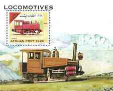 Timbre Trains Afghanistan BF 1889 ** réf. Stampworld lot 14234