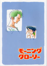 One Piece ENGLISH Translated Doujinshi Comic Zoro (Zolo) x Tashigi Morning Glory