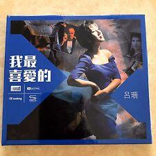Rosanne Lui 呂珊 我最喜愛的 SHM XRCD CD 2015 0290/1000 NEW HK POP HR-CUTTING JAPAN