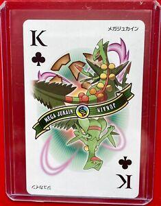 Pokemon SCEPTILE Poker Set Playing Card 2015 Sapphire Deck Pack Fresh