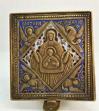 Russia Orthodox bronze icon The Virgin of Sign with 4 Evangelists. Enameled!