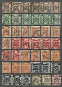 British Mandate E.E.F. 1918 selection of 42 Used stamps