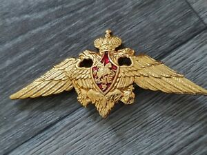 Soviet Russian State Police Military Cap Badge