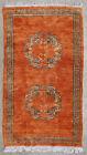 Rug carpet antique Tibetan Nepalese Chinese Tibet Nepal China 1950