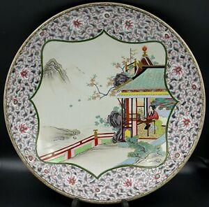 Antique Japanese Meiji Era Green Kutani Large Bowl Charger Geisha & Pagoda 40 cm