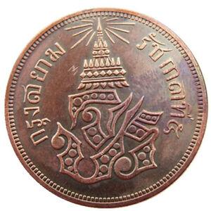 TH(03)THAILAND 2 ATT 1/32 BAHT 1876 KING RAMA V SIAM Copper Coin