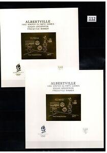 // GUYANA - MNH - SILVER + GOLD OVERPRINT - 1992 - OLYMPICS - IMPERF