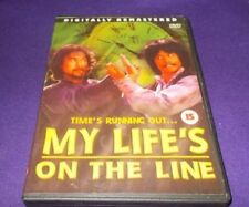 MY LIFE'S ON THE LINE DVD REGION FREE VGC