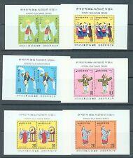 South Korea 1975 Folk Dance six miniature sheets sg.MS1170, 1177, 1195 MNH