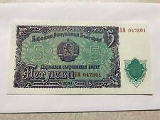 BULGARIA Full Set 7 banknotes post communist period 1990,1991,1992,1993 UNC