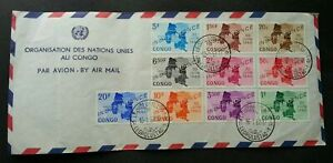 [SJ] Congo Independence 1962 Map (stamp FDC)