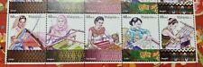 Malaysia 2012 Legacy of Loom Dragon Warisan Tenunan 5V setenant stamp MNH