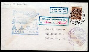 Macao 1937 First Flight Macau - Manila FAM-14 F14-15a Special Registered Cover