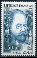 STAMP / TIMBRE FRANCE NEUF LUXE ** N° 1511 ** CELEBRITE EMILE ZOLA