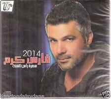 Fares Karam: el Tob el Beni, Khaliki 2aribe, Faw2 el Metr w Sab3een,.~ Arabic CD