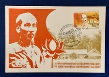 Vietnam 2020 130ty Birth Of Ho Chi Minh Anniversary FDC VN #1122 Mint Maxicard