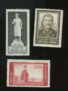 PR China 1954 C27 1st Anniv. of Death of J.V. Stalin, MH