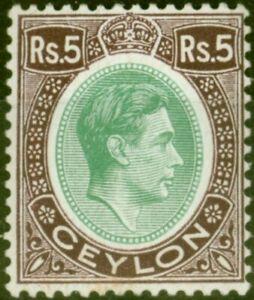 Ceylon 1938 5R Grün-lila SG397 Fein MNH (2)