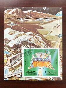 UAE Sharjah 1972 MI #114a Souvenir Sheet Luna 9 Space Craft CTO Mint NH