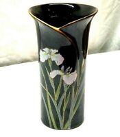 Iris & Dragonfly KYORITSU Japan Vase Vintage