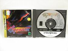 G VECTOR Item ref/4301 FREE SHIPPING Sega Saturn Import Japan Game ss