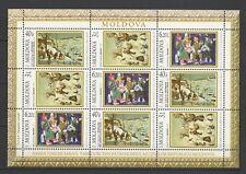 Moldova 2006 Christmas 9 MNH stamps mini-sheet
