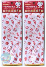 SANRIO Hello Kitty KAWAII Micro Fiber Towel Kitchen Wipe Dishes Table Sink 2 Pcs