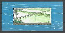 "CHINA PRC SC#1452,  ""Highway Arch Bridges""  Souvenir Sheet   T31MS  Mint NH w/OG"