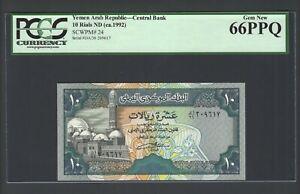 Yemen 10 Rials ND(ca1992) P24 Uncirculated Grade 66