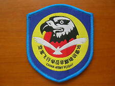 87's series China PLA Air Force Pilot Student Early Training Base Eagle Patch