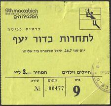 Judaica Israel Vintage Ticket 9th Maccabiah  Volleyball Match 1973 Elite Advert.