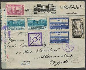Syria 1941 Censor cover to Egypt