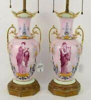 "Antique French Old Paris Porcelain Urns like Lamps, Couple, 23.5"" H."