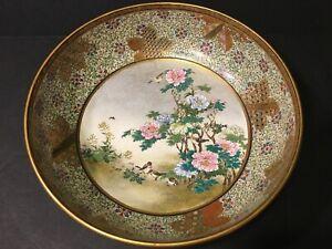 "Antique Large RARE Japanese Satsuma Bowl, Meiji  Period. 8 1/8"" diameter"