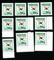 Korea Stamps # B12 XF OG NH Lot of 10 Scott Value $125.00
