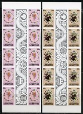 LESOTHO 1981 ROYAL WEDDING CHARLES & DIANA IMPERFORATED GUTTER STRIPS (10) MINT