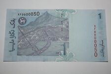 (PL) NEW: RM 1 XF 0000050 UNC 5 ZERO NICE FANCY SUPER LOW ALMOST SOLID NUMBER