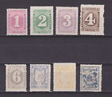 LIBERIA 1885, Sc #24-31, CV $58, Full set, MH / No Gum / Used