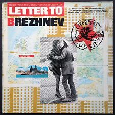Lettre à Brejnev film soundtrack OST LP Alan Gill 85 BRONSKI BEAT Anne Dudley