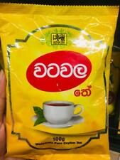 CEYLON TEA Watawala High Quality Pure Black Tea Sri Lanka 100g Free Shipping