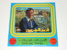 Farid El Atrache - LP - Eternal Songs Volume One - Cairophon LPCXG 167 - 1975