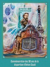 Central African Republic 2016 MNH Antoni Gaudi 1v S/S Art Architecture Stamps