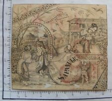 VERY UNUSUAL LARGE VICT TRADE CARD; SAMUEL GERRY&CO NY; SAPANULE; ORIENTAL 2173